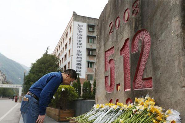 5.12四川大地震过去10年后
