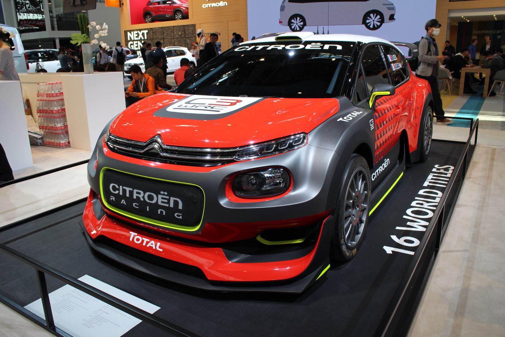 雪鐵龍C3 WRC北京車展亮相