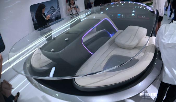 红旗发布智能概念驾驶舱 采用全语音操控
