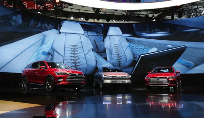 比亚迪多款新车亮相2018北京国际车展