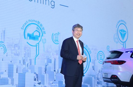 智能化+国际化 奇瑞汽车携多款黑科技产品亮相北京国际车展