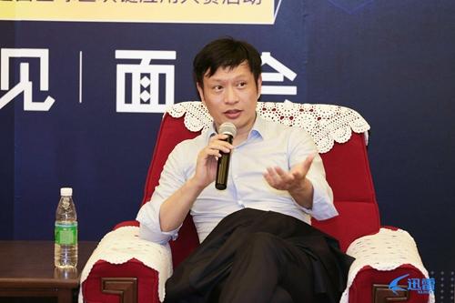 迅雷集团CEO陈磊:激活共享经济的工具