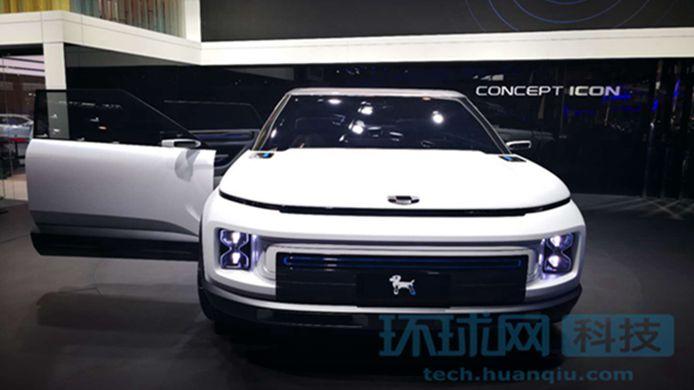 吉利全新概念车亮相 命名CONCEPT ICON