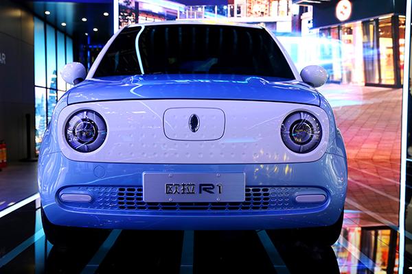 纯电动乘用车品牌欧拉正式发布 长城汽车走上新能源快车道