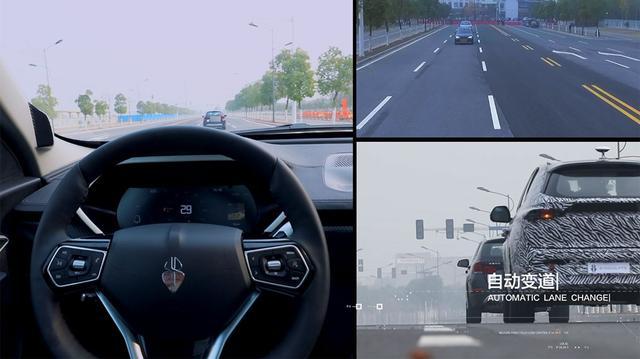 沈海寅透露奇点汽车部分自动驾驶细节 奇点iS6 2018年实现量产