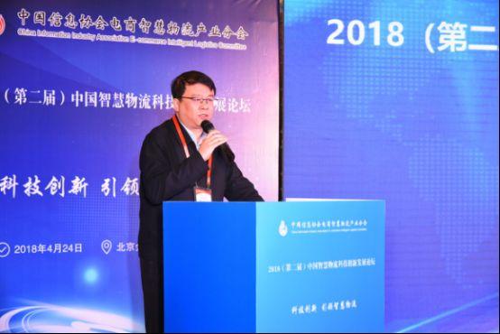 云鸟科技CEO韩毅:新零售呼唤新物流