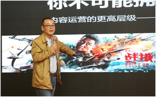 玩好内容才能内容为王 CIBN互联网电视获中国传媒学院双项大奖