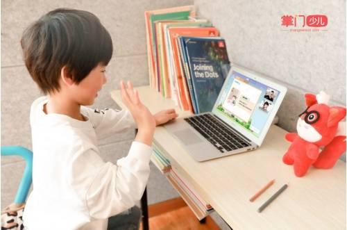 掌门少儿帮助培养4-12岁孩子九大思维能力
