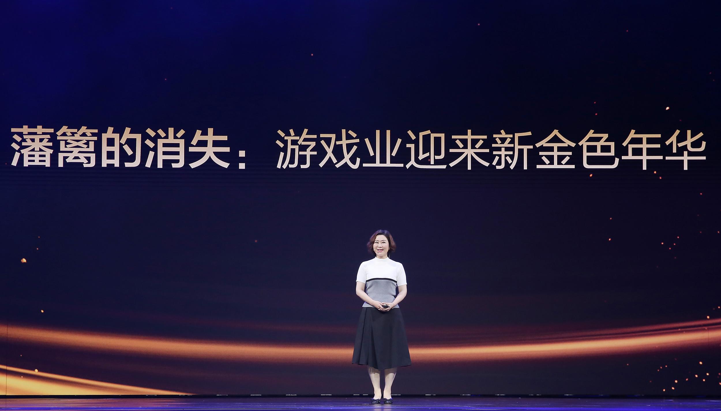 腾讯刘铭:六大藩篱正在消失,游戏需要更多社会价值