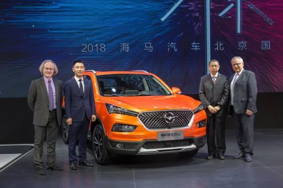 全新产品矩阵惊艳亮相 海马汽车强势登陆北京车展