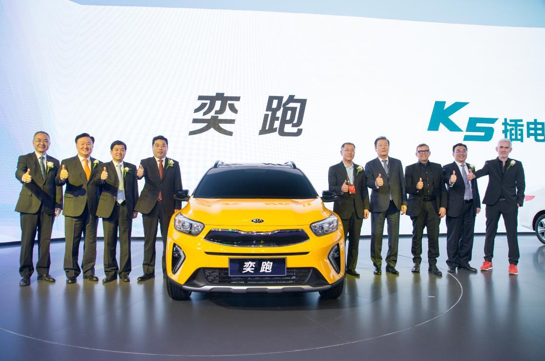 奕跑/K5插电混动版 东风悦达起亚剑指SUV和新能源汽车市场