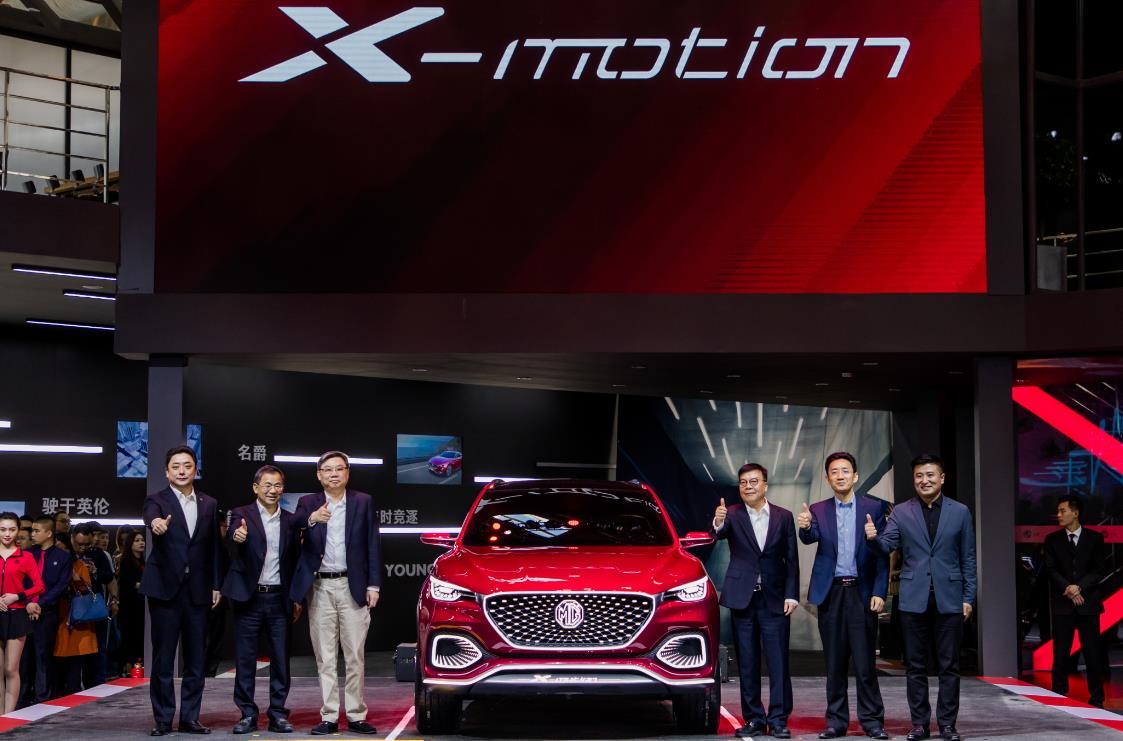 MG X-motion Concept北京车展全球首秀  今年将量产
