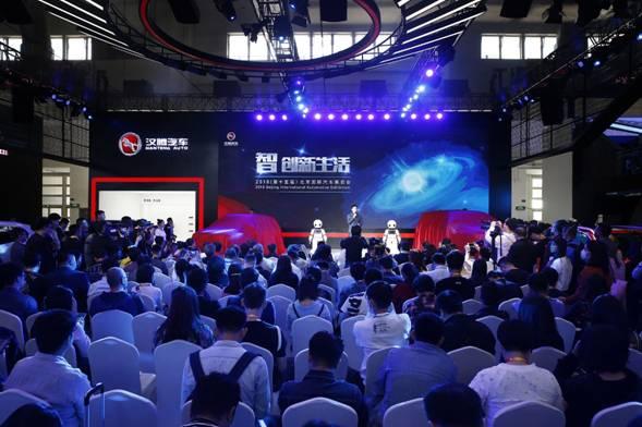 亮相全新品类车型深度强化品牌战略 汉腾汽车重磅出击北京车展