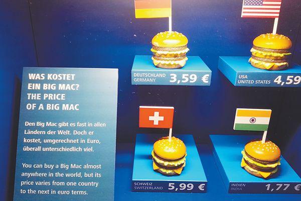 大明宝钞做展品!德国货币博物馆道尽千年金钱史