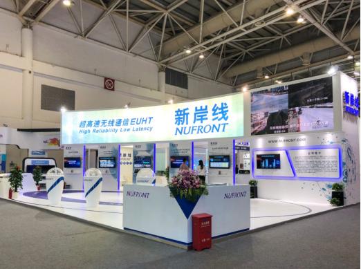 新岸线超5G技术助力数字中国建设
