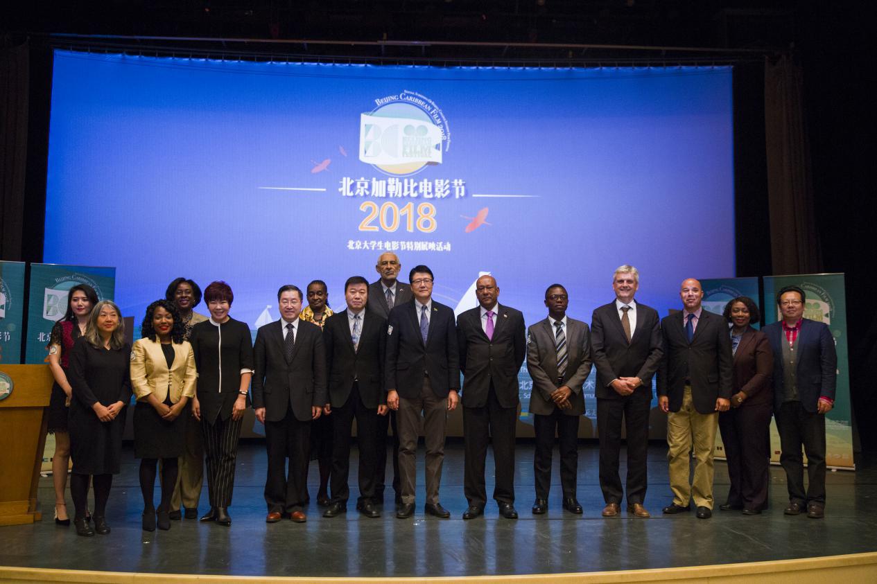 北京加勒比电影节为中国民众打开了解牙买加文化的窗口