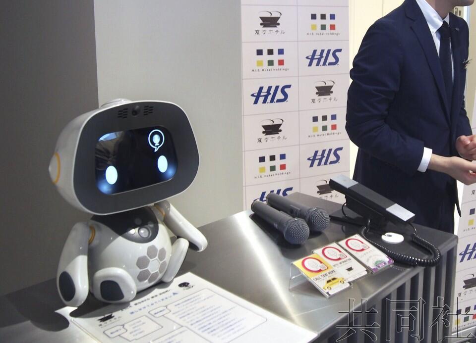 """日本设有医疗诊所机器人接待""""奇特酒店""""于27日滨松町开业"""
