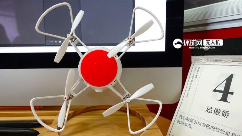 ¥399的小米遥控小飞机今日发布,虽然是个玩具,但质感很好。