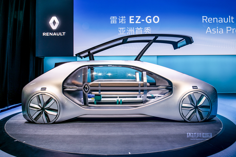 雷诺EZ-GO亚洲首秀 雷诺与东风雷诺燃情登陆北京车展