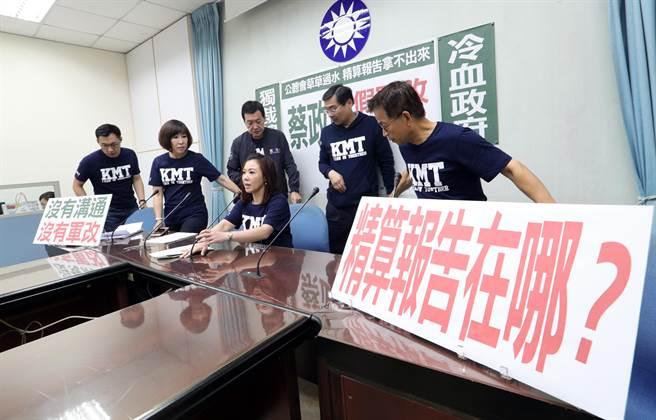"""反年改民众遭当局逮捕 """"蓝委"""":怎样对待""""太阳花""""就怎么对待他们"""