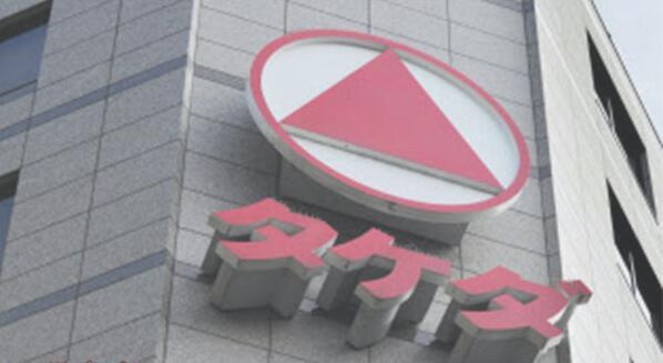 日本武田药品报价460亿英镑收购欧洲药企夏尔