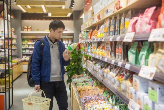 天猫出海澳洲 逍遥子推荐中国零食品牌良品铺子