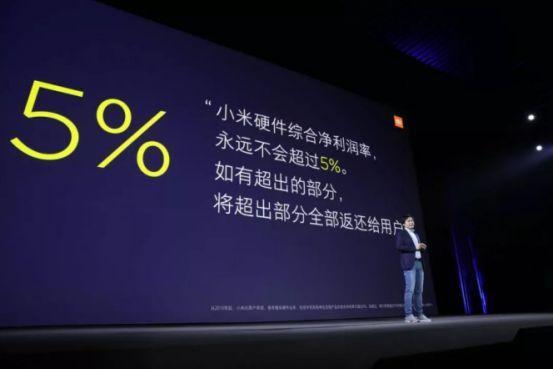 雷军宣布小米硬件净利不超5% 小米电视899元起