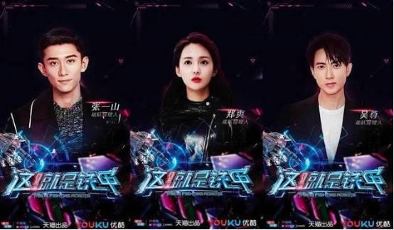 郑爽、吴尊亮相天猫机器人节 清华准儿翻译机又搞事情