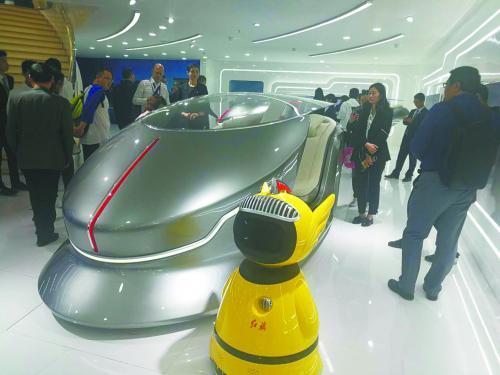 在北京车展感受改变生活的黑科技