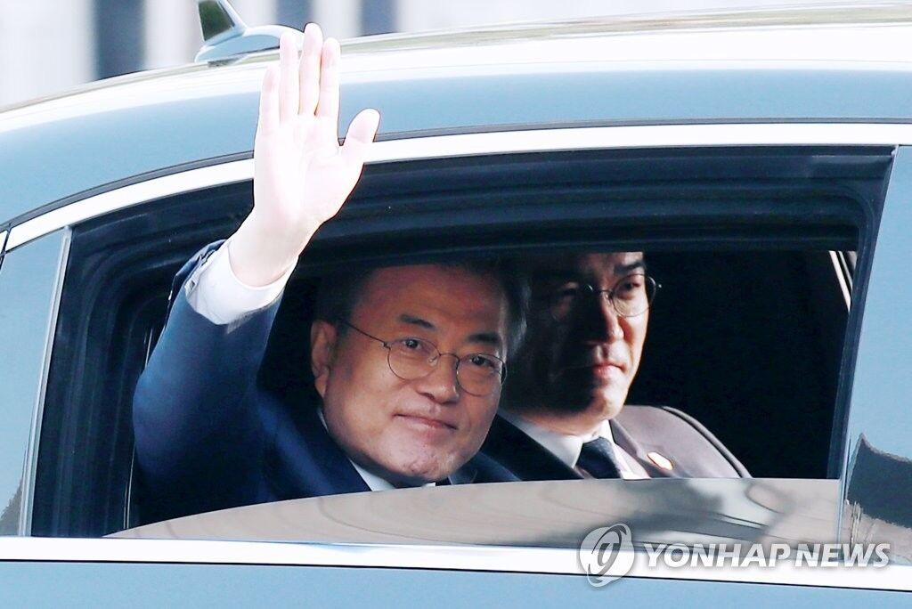 韩朝首脑会晤今日举行 文在寅车队驶向板门店