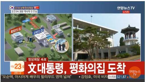 快讯!韩国总统率先抵达板门店
