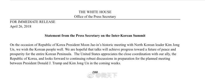 白宫表态:愿朝韩首脑会谈带来朝鲜半岛和平