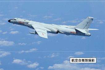 中国空军战机绕台 用航迹维护祖国领土完整