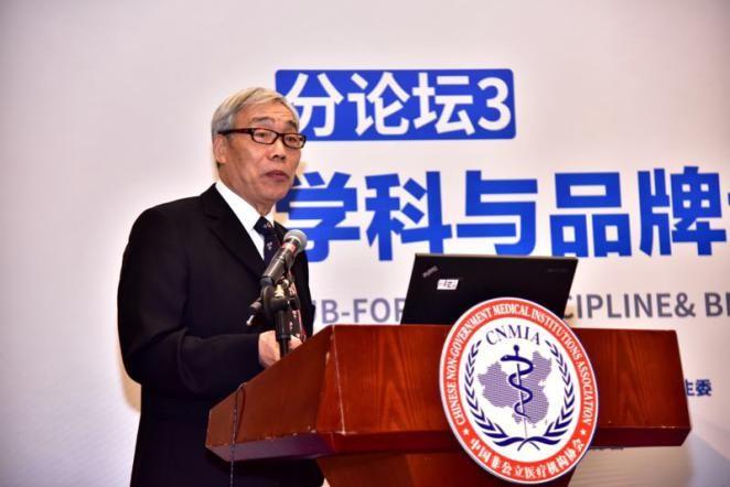 海南建全国首家健康管理大学  培养亿万家庭健康守门人