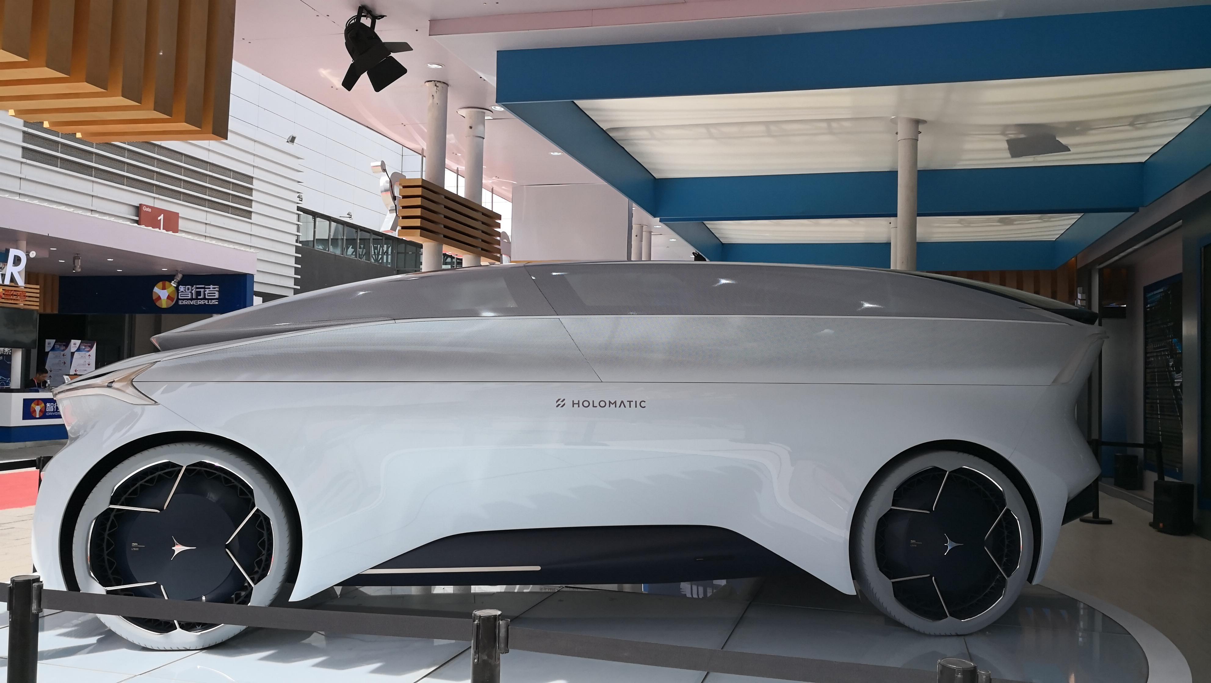 【2018北京车展】容易忽视展车 HoloMatic概念车