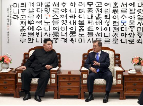 金正恩:朝韩分裂线不难迈,踩过的人多了,就会消失
