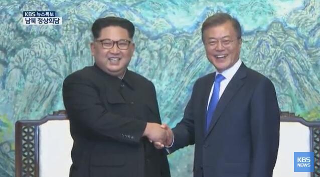 快讯!朝韩领导人签署共同宣言