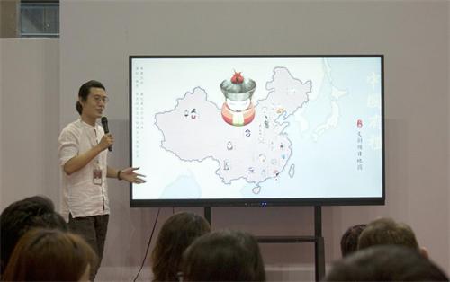 文创产品带得走的文化 文创供应链背后的中国有礼