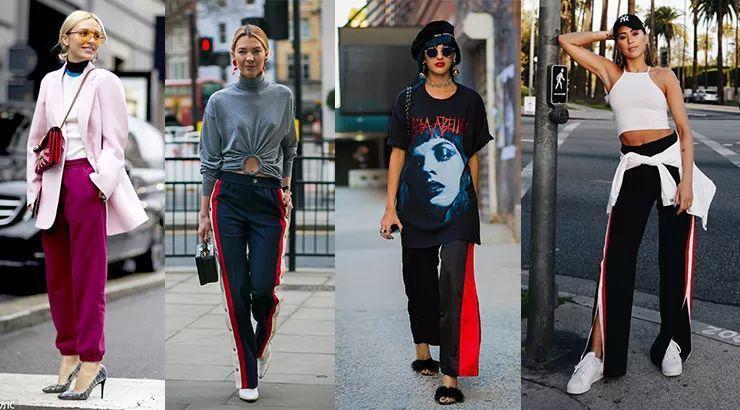 时髦办丨又瞎穿!运动裤的时髦可不是你偷着懒就能搞定
