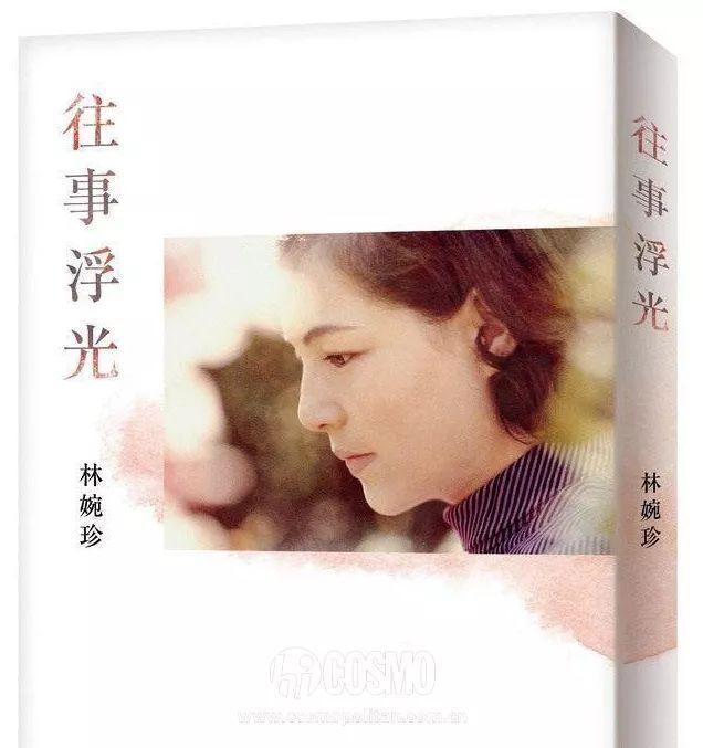 红人馆丨88岁林婉珍手撕琼瑶,最好别惹女人