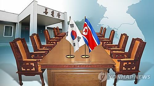 韩朝首脑会晤关键词有哪些? 一系列答案待揭晓
