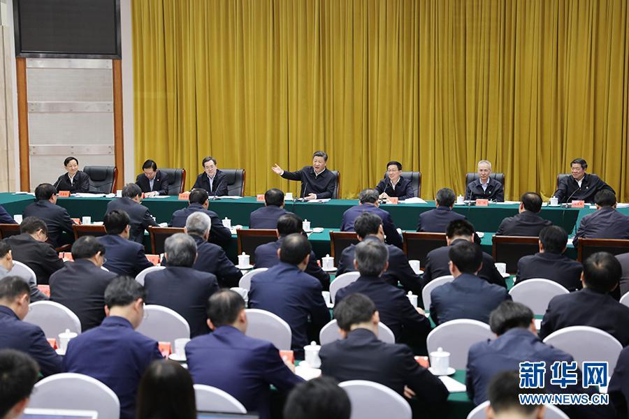 习近平主持召开深入推动长江经济带发展座谈会并发表讲话