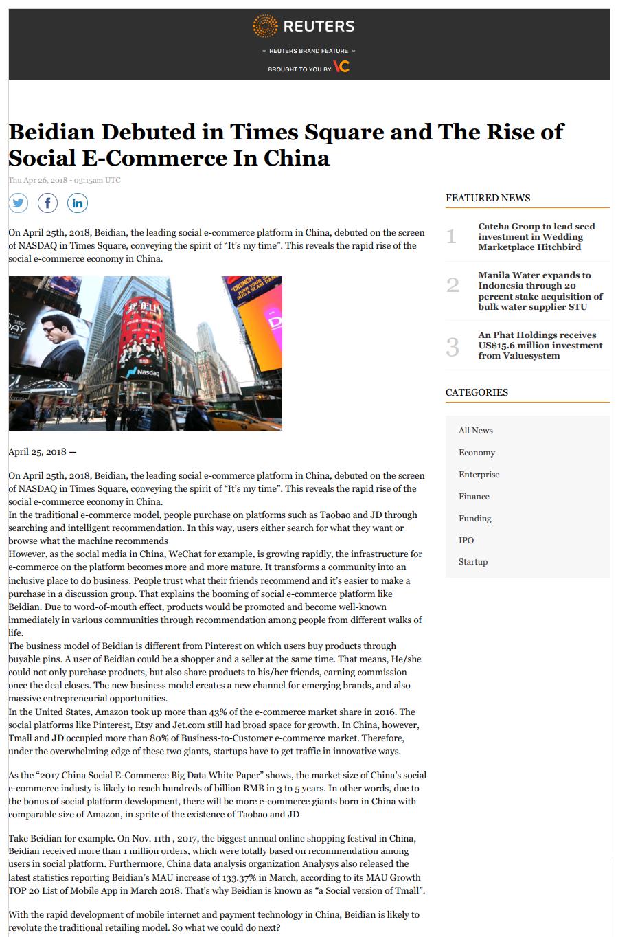 """登陆纽约时代广场后,贝店受路透社关注被称""""颠覆性零售模式"""""""
