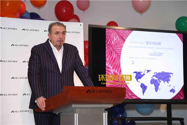环球网时尚专访——Alcantara主席兼首席执行官Andrea Boragno先生