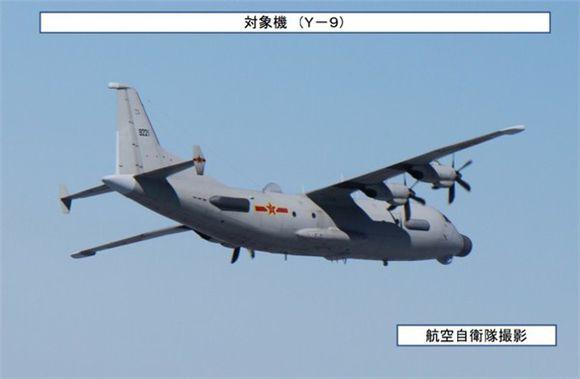 韩媒:一架中国运-9侦察机28日进入韩防空识别区