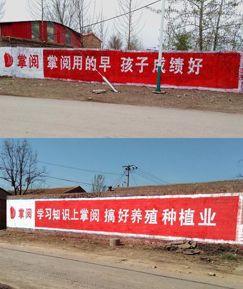 """掌阅连续四年独家冠名""""中国好书""""探寻品牌价值"""