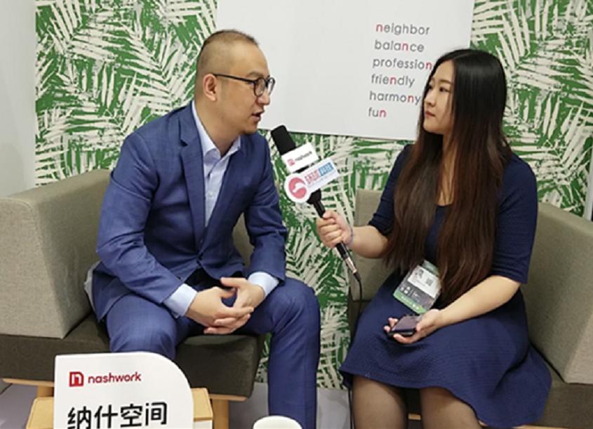 纳什空间史志隽:独立+联合模式打造中国式共享办公