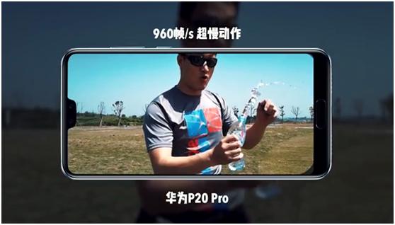 冲向云霄,在极限高空体验华为P20 Pro摄录黑科技