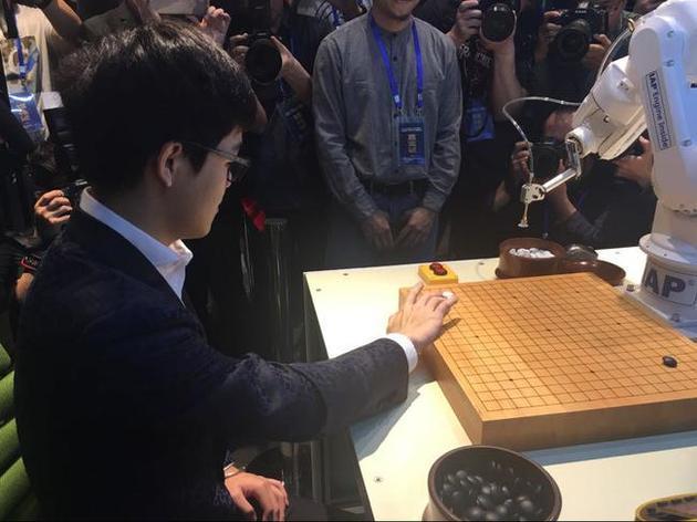 """又输了!人机大战柯洁不敌中国围棋AI""""星阵"""""""