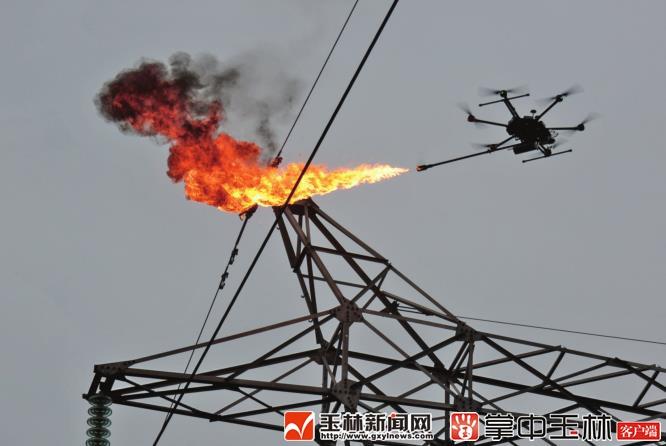 玉林供电局首次采用新型喷火无人机